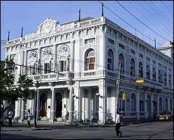 Biblioteca Provicnial Roberto García Valdez