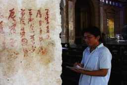 Escrituras china en la catedral cienfueguera